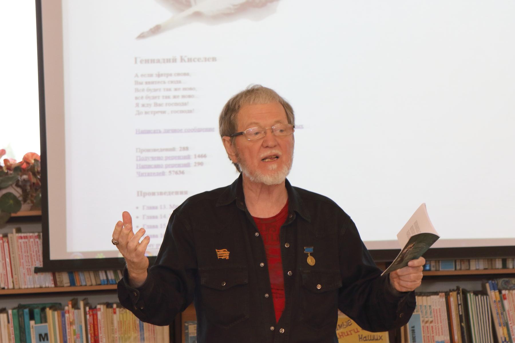 Геннадий Косточаков, член союза писателей России