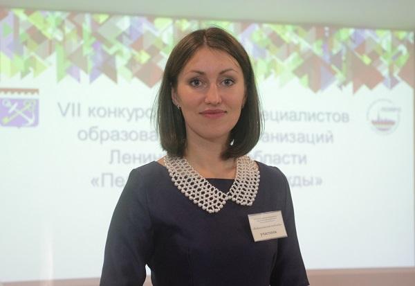 Вехвиляйнен Юлия Алексеевна